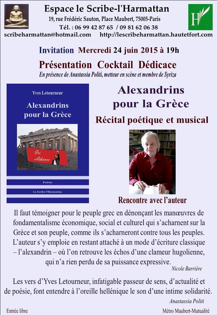 Invitation presentation Alexandri ns pour la Gèce 24 juin à 19h